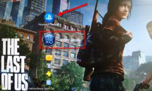 Como mudar email da PSN (Sign-in ID na PlayStation Network)